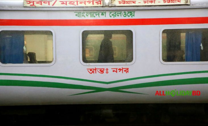 Subarna Express Ticket Price