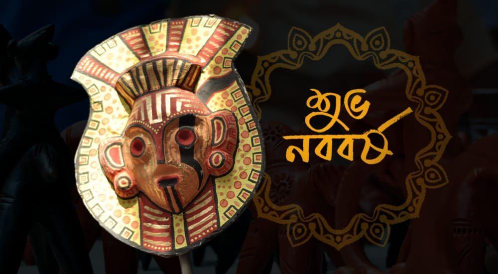 bangla noboborsho festoon