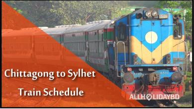Chittagong to Sylhet Train Schedule