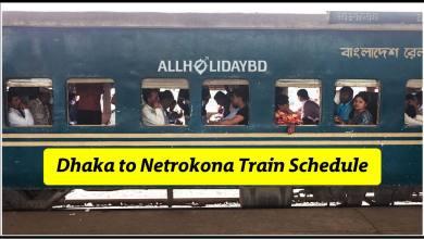 Dhaka to Netrokona Train Schedule