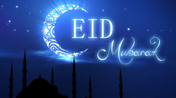 Eid Ul Fitr Pic