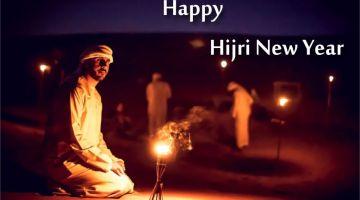 happy Hijri New Year