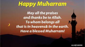 Happy Muharram Status