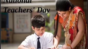 Teachers' Day 2019 India