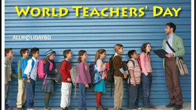 Teachers Day 2019 Messages