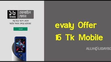 evaly 16 Tk Mobile