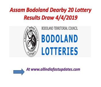 Assam Bodoland Derby 20 & Derby Super Lottery Results Draw