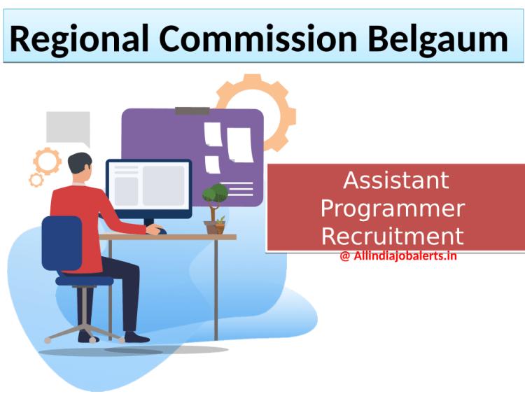Regional Commission Belgaum Recruitment 2021