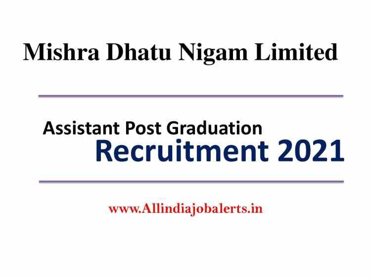 CPCL Recruitment 2021