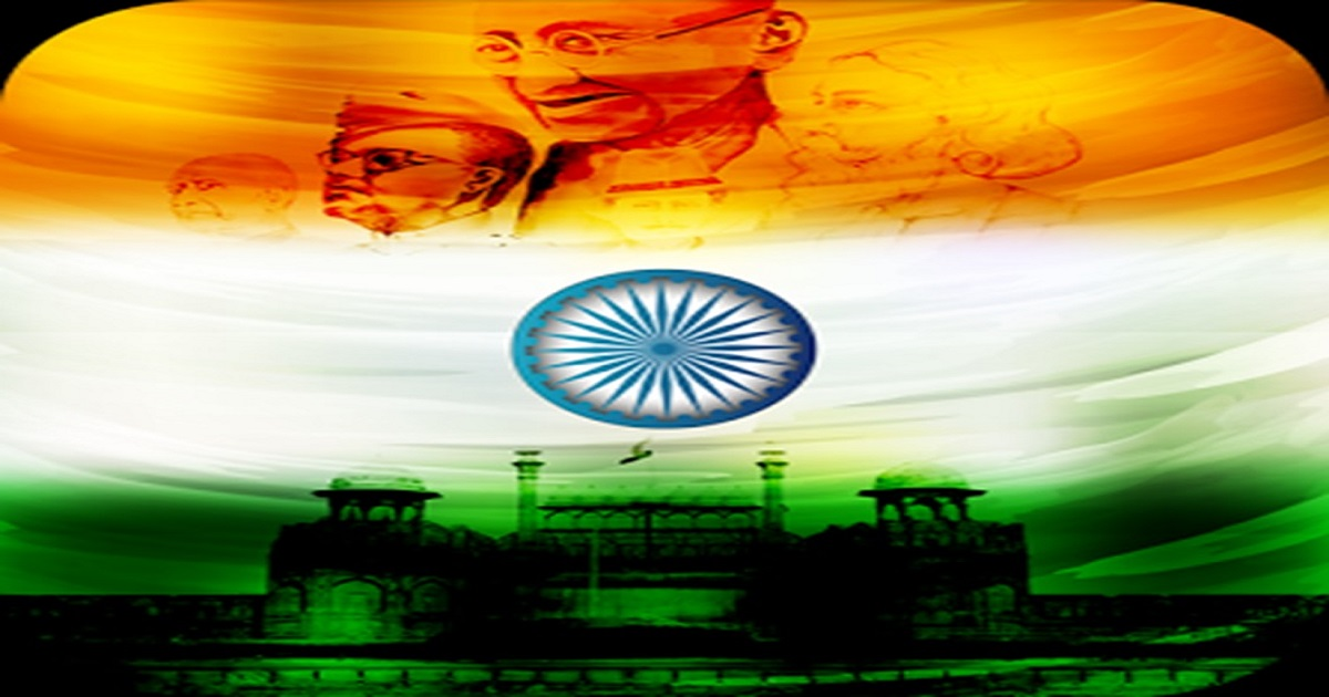 Indian National Flag Hd Images Wallpapers Indian Flag Gifs Photos 3d Pics Photos Free Download