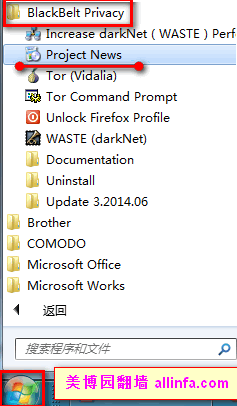 BlackBelt Privacy - Tor+WASTE+VoIP v4.2015.06 中文教程