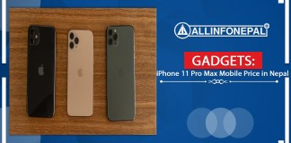 iPhone 11 Pro Max Mobile Price in Nepal