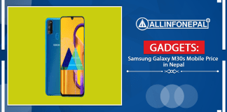 Samsung Galaxy M30s Mobile Price in Nepal