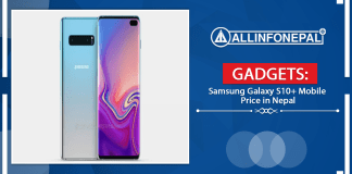 Samsung Galaxy S10+ Mobile Price in Nepal
