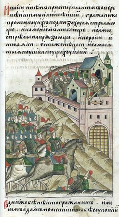 247px-Facial_Chronicle_-_b.10,_p.049_-_Tokhtamysh_at_Moscow