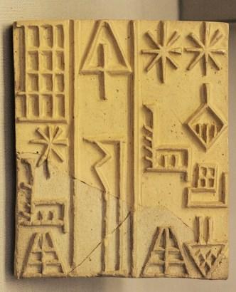 Inscription_of_Naram-Sin