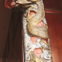 short dragon pole snip