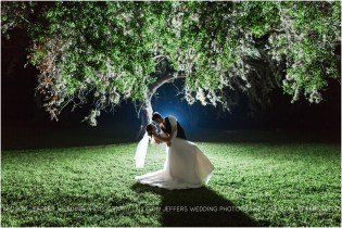 Concan wedding at Lightning bug springs. Texas Hill Country Wedding Venue_0113
