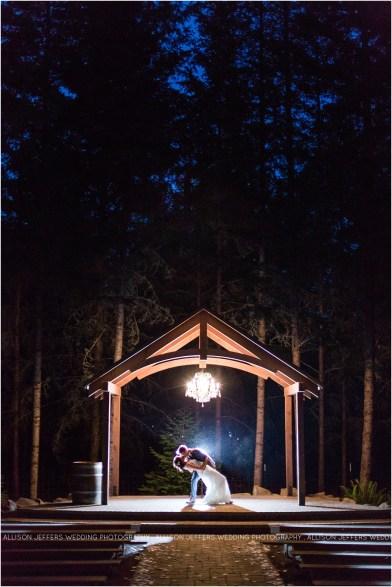 Oregon Wedding at Three Strands Farm Wedding Venue_0100