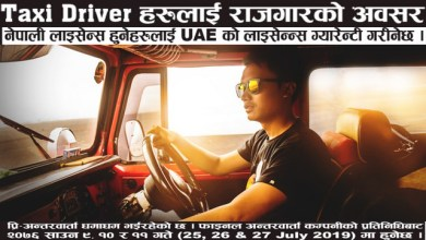 Photo of Golden Job Opportunity In UAE For Light Vehicle Driver