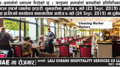 laligurans hospitality