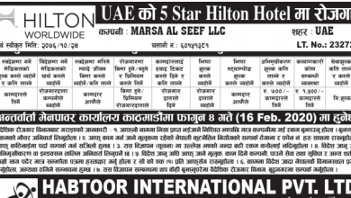 Photo of Vacancy from UAE Based 5 Star hotel