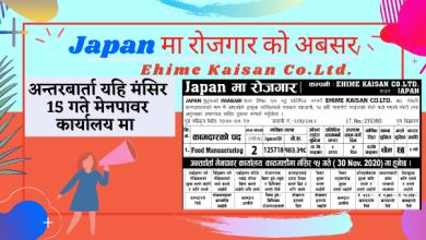 jobs vacancy in japan