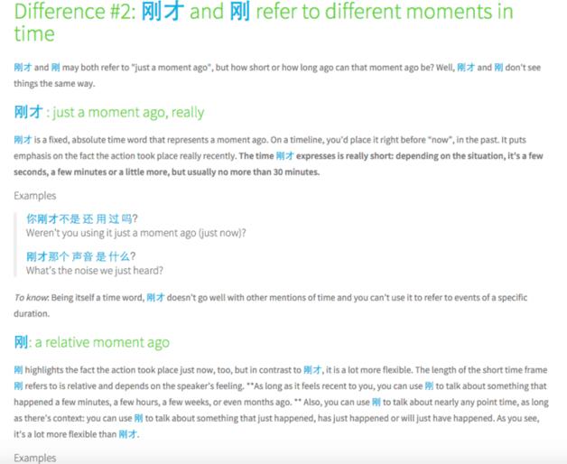 Extensive mandarin grammar lessons