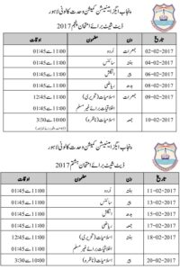 pec-5th-8th-date-sheet-2017