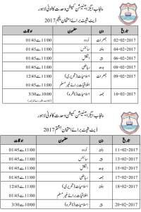 pec-5th-8th-date-sheet-2017