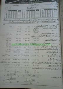 sahiwal 10th math obj