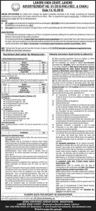 addditional-district-session-judges-jobs-2016