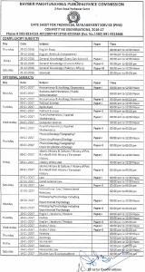 pms-kppsc-date-sheet