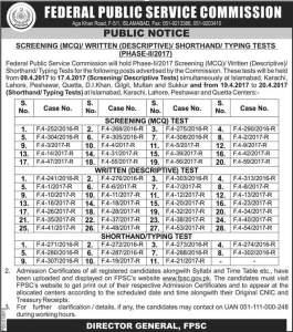 fpsc test schedule