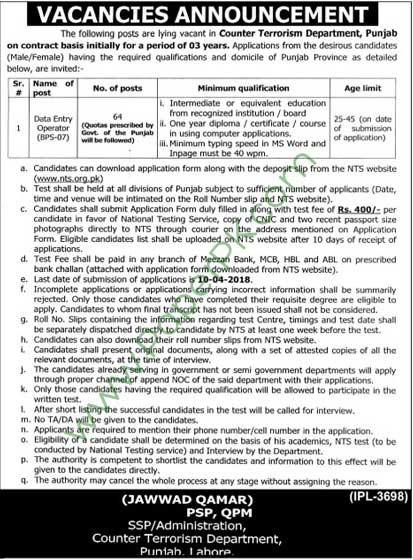 PPSC SPSC NTS FPSC CSS PMS MCQs Past Papers Jobs Results