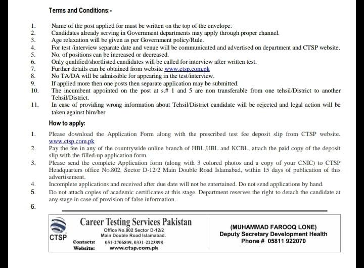Tehsil Education Nutrition Officer Staff Nurses Jobs MCQs Test