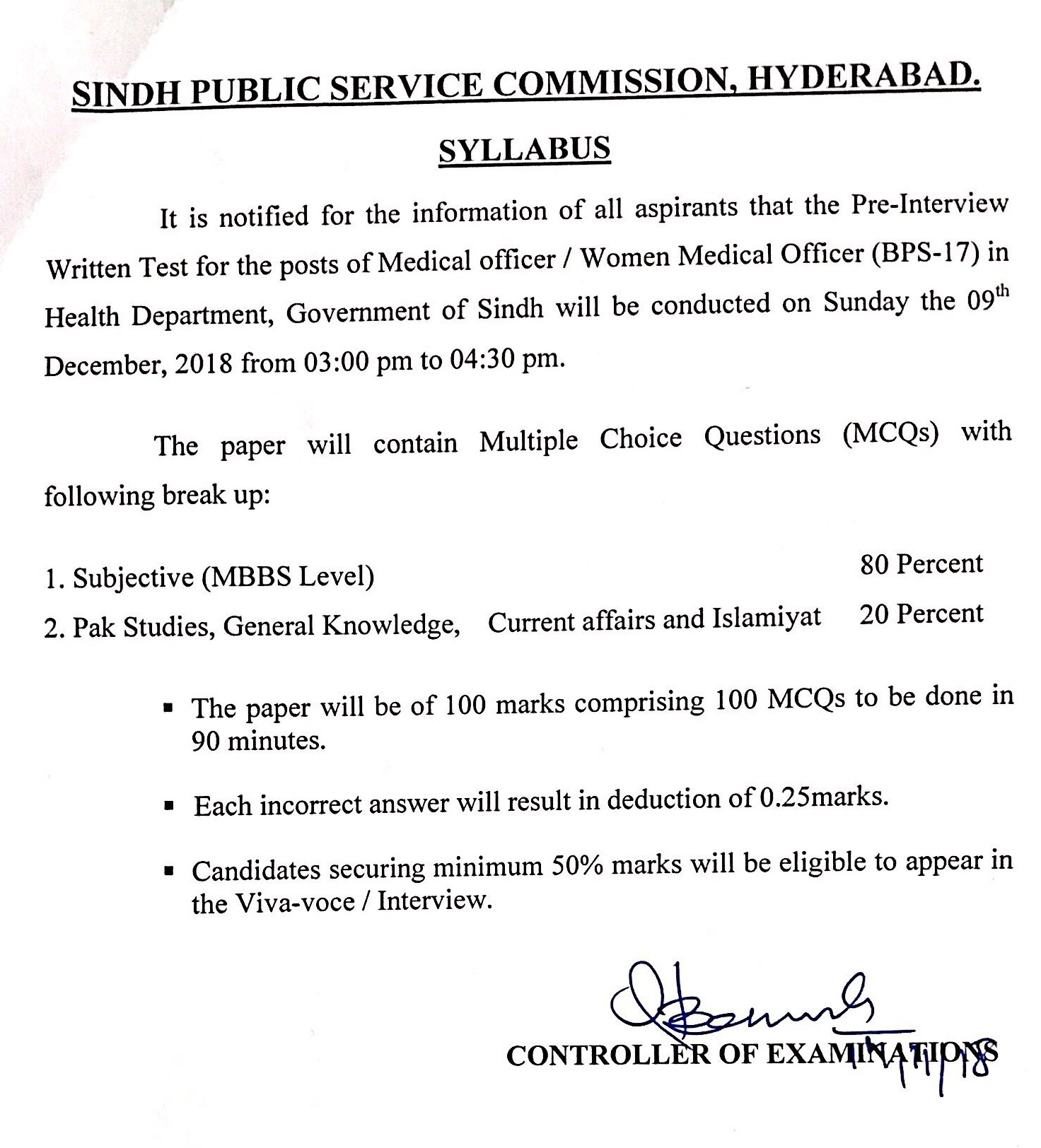 MO WMO Medical Officer Women Medical Officer Written Test Syllabus