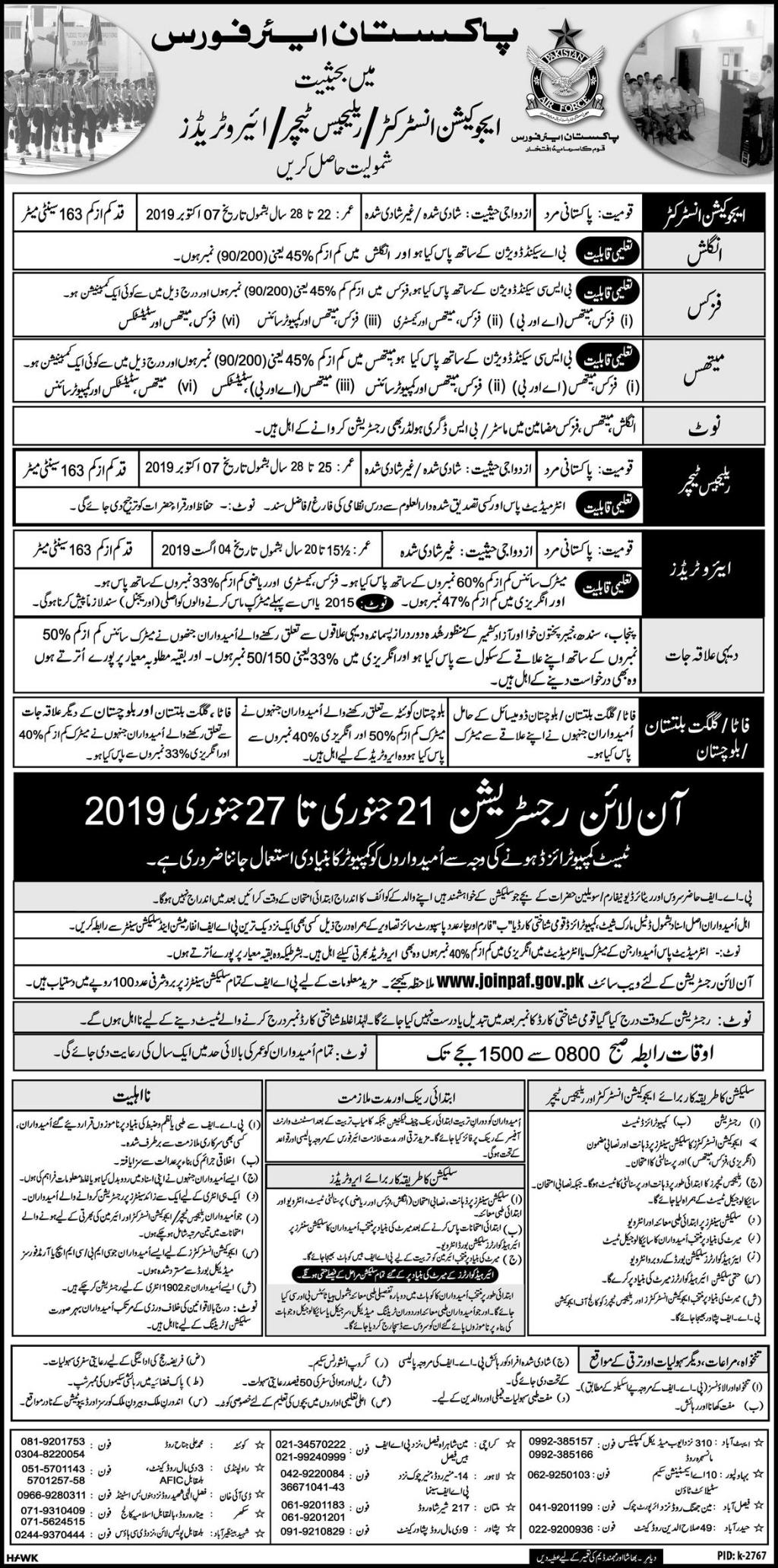 PAF Jobs of Instructor English Math Physics Aero Trades