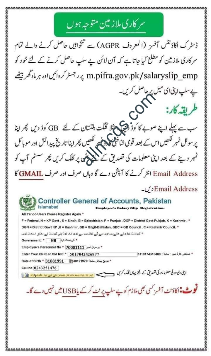 How to get activate pifra Pay Slip Online in Email