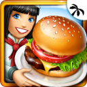 Cooking Fever Mod 3.0.0 Apk [Unlimited Coins]