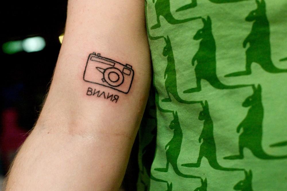 BeLomo Vilia tattoo