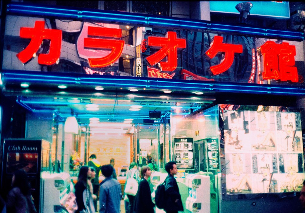 Kodak 500T Japan