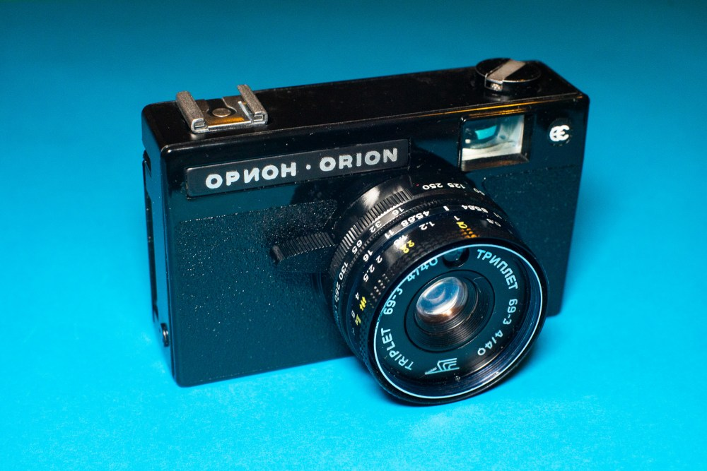 BeLomo Orion
