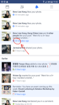 Number 39 spotted on my Facebook notifications