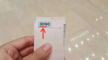 309 spotted on my access card used to go up to my yoga studio at the rooftop garden at Westgate