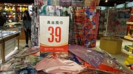 The scarfs in Shanghai