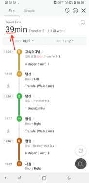 The travel time indicated on my Kakao map was 39 minutes