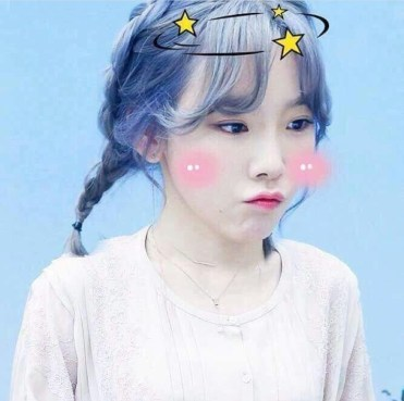 Fan Edit of a Shy Taeng by fellow sone on instagram #2