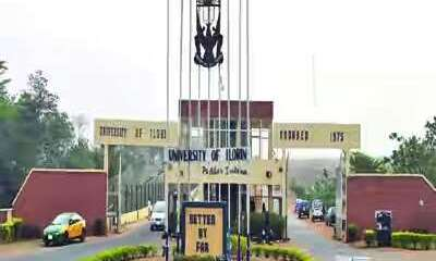 UNILORIN gate