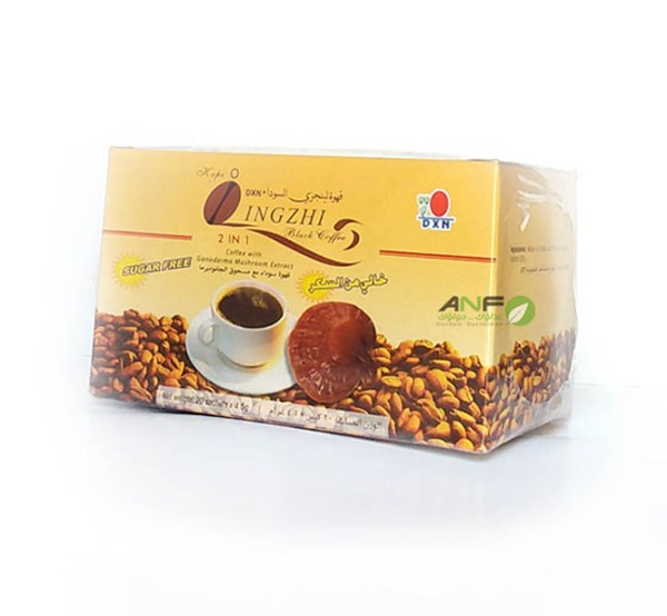قهوة لينجزي السوداء DXN Lingzhi Black Coffee